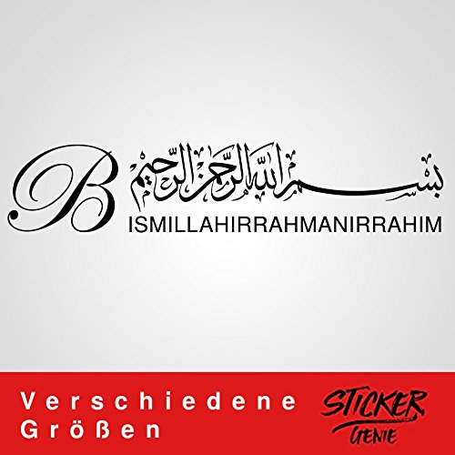 BESMELE Bismillah Wandtattoo Aufkleber Wandaufkleber Aufkleber Sticker Islam (150cm (B) x 31,45cm (H) XL, Schwarz)