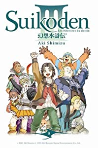 Suikoden III Edition simple Tome 8