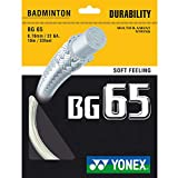 Yonex BG65 Amber - Badminton Saite, Einzelgarnitur