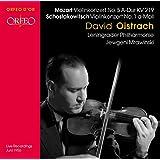 Mozart: Violin Concerto no5 KV219; Shostakovich: Violin Concerto no1 op77 (Live 1956)