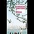 Gebrauchsanweisung für China (Piper Taschenbuch 95557)