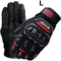 WUPP Guantes de Motos Guantes con Protección Guantes Moto Verano Anti-Deslizante Función de Pantalla Táctil Proteccion Gloves Racing Moto 1 Par (L-8.85 * 4.52 inch)