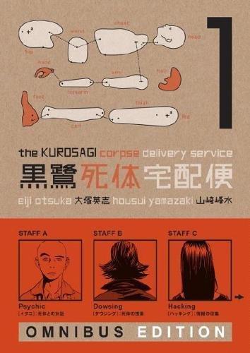 KUROSAGI CORPSE DELIVERY SERVICE OMNIBUS ED BOOK 01