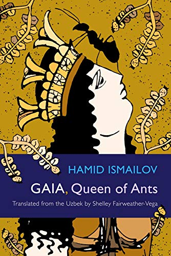 Gaia, Queen of Ants (Middle East Literature In Translation) (English Edition)