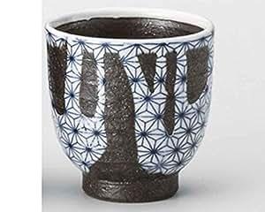 Sashiko 8cm Ensemble de 2 Tasse à thé JAPONAISEs Grey Ceramic Originale Japonaise
