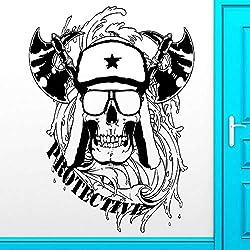 jiushizq Amovible Mur Autocollant en Vinyle Decal Russe URSS Militaire Crâne Agressif Décor Sticker Créatif Salon Chambre Murale Gris 85 x 102 cm