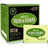 [Diable régime] Le thé Mate du diable Argentina Mate leaf 100% - Livraison (dans les 7 jours) (7boîte(1g x 140teabag))