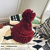 OPPP Frauen Strickmütze Thick warm Ball Ball grau Strickmütze Herbst und Winter einfarbig Dicker Wolle Hut weiblichen Winter Weinrot