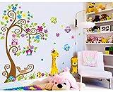 ufengke® Bunte Blume Baum Niedlichen Löwen Hirsche Eulen Wandsticker, Kinderzimmer Babyzimmer Entfernbare Wandtattoos Wandbilder
