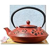 Cast Iron sunset red flower tea pot kettle 0.8 litre Japanese Tetsubin style