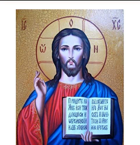 LFVGUIOP Dekoration westlichen Stil 5d Platz DIY Diamant malerei Stickerei Geschenk Jesus Bibel Wohnzimmer aufkleber-25x30 cm (Halloween Bibel-spiele Für)