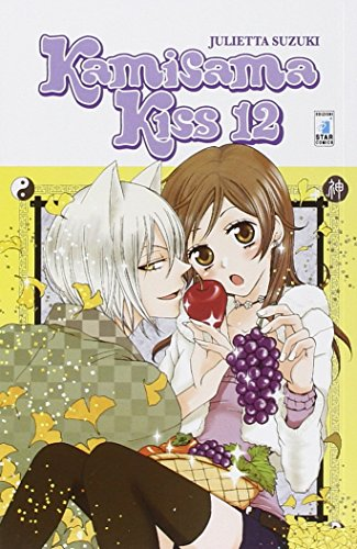 Kamisama kiss: 12 (Express)