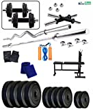 #4: Body Maxx 50 Kg Home Gym 3-IN-1 Multi Weight Bench 4 Iron Rods Fitness Kit Combo
