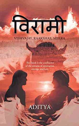 [(Viraami : Vishvajay, Raakshas, Meera)] [By (author) Aditya] published on (November, 2013)