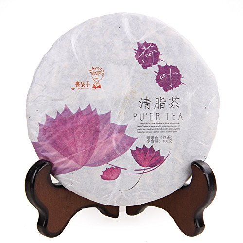 SaySure - 2013 year slimming Puer tea, 100g Lotus Leaf Pu'erh tea