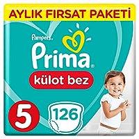 Prima Pants Külot Bebek Bezi 5 Beden Junior, Beyaz