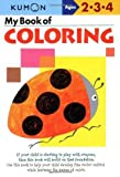 My Book of Coloring Ages 2-4
