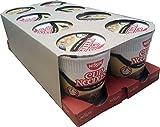 (LOT DE 8) Nissin Cup Noodle - Nouilles instantanée Japonaises au Poulet (Lot de 8x63g)