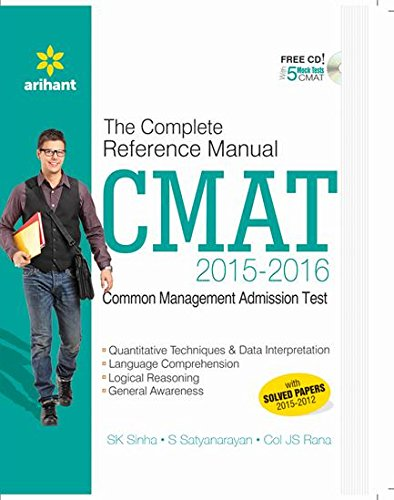 The Complete Reference Manual for CMAT Common Management Admission Test (Old Edition)