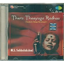 Thera Theeyaga Radhaa - M.S.Subbulakshmi