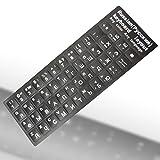 rwoo LTD Russische schwarz Ersatz Tastatur Aufkleber mit weißen Buchstaben Laptop Computer