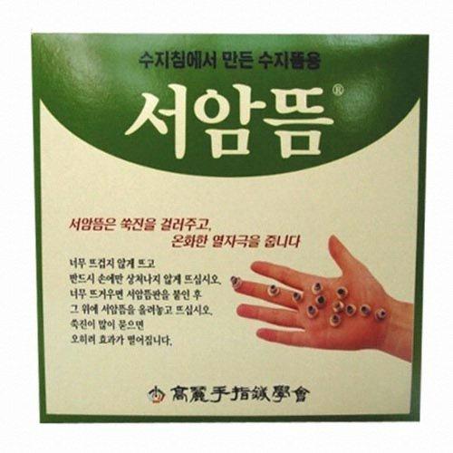 Guam Seoam Moxibustion 1box (2000) Hand Therapy-Wormwood Moxibustion