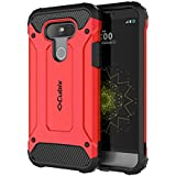 Cubix Rugged Armor Case For LG G5 (Red)