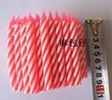 Lot / Set von 3 Stück - Kerzenlaterne bis 8 cm