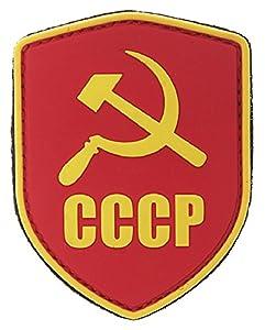 Patch Ecusson 3d Pvc Velcro Scratch Blason Drapeau Cccp Union Des Republiques Socialistes Sovietiques Urss Kza-e-b-962 444130-3792 Airsoft