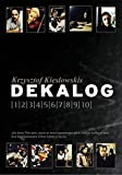 Dekalog (6 DVDs) [Limited Edition]