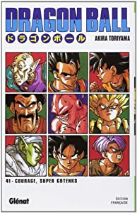 Dragon Ball Nouvelle édition Tome 41