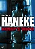 Benny's Video -