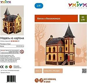 Keranova keranova3181: 87Escala 14X 14X 22cm Clever Papel Tren colección Edificios Villa en villemomble 3D Puzzle