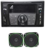 Worldtech-Onmca_331-Double-Din-Wt-7555Bt-With-4-Inch-Speakers-Set