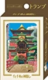 Studio Ghibli Spirited Away Playing Cards Made in Japan