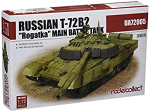 Modelcollect ua72005Maqueta de Russian T de 72B2rogatka Main Battle Tank