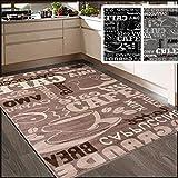 Coffee Design Teppich Kaffee Muster in Beige ideal für die Cafe Lounge oder Küche spiegelverkehrt 120x170 cm