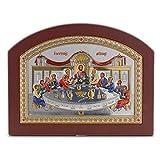 Holyart Ikone Abendmahl Jesus Siebdruck Silber, 25 x 31 cm (9.85 x 12.21 inc.)