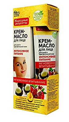 Öl-Creme Gesichtscreme ernärend für trockene Haut Fito Kosmetik, 45 ml Hautpflege