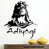 StickMe 'Adiyogi Siva Statue Wall Sticker' - SM 377 ( PVC Vinyl - 100cm X 100 Cm )