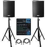 Sistema Audio 2000W FBT X-Lite 10A par altavoces + Mixer Yamaha MG10X U + Soportes + Cables Excelente para Live DJ Karaoke