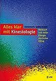 Alles klar mit Kinesiologie (Amazon.de)