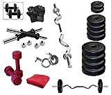 #3: 5 Kg Body Maxx Home Gym Pvc Plates Dumbells Sets Plates, 3 Iron Rods, 2 Dumbells, Gloves, Gym Towel