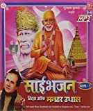 Sai Bhajan - Hits of Manhar Udhas Vol.1