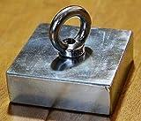 aomag® N50, quadratisch, groß, Block Neodym-Magnete 75x 75x 25mm Lifting 10mm Loch mit Haken