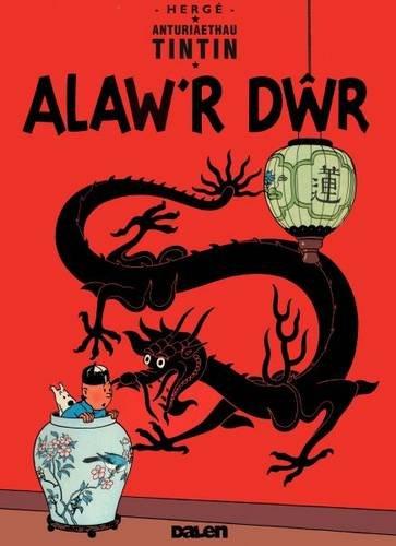 Tintin : alaw'r dwr