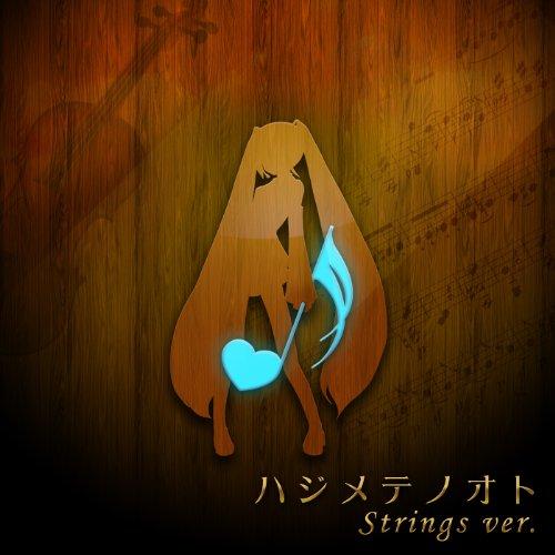 Hajimete No Oto Strings ver. (Karaoke)