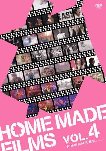Preisvergleich Produktbild HOME MADE FILMS VOL.4 [DVD]