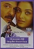 Hamara Dil Aapke Paas Hai [DVD] [NTSC] [UK Import]