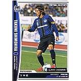 "regulares ""vol.2 FÚTBOL ALLSTAR"" [Fútbol All Stars] Takumi Shimodaira Gamba Osaka fo1102-153"